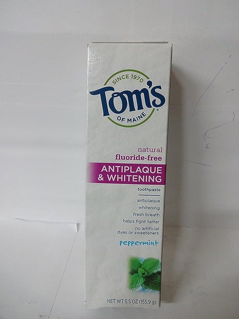 家男性ミスAntiplaque and Whitening Toothpaste 5.5