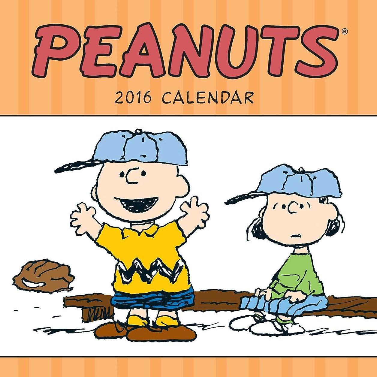 極地エリート副産物Peanuts 2016 Mini Wall Calendar