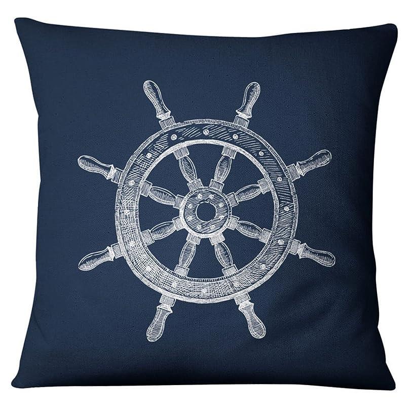 KACOPOL Ocean Blue Series Nautical Anchor Compass Conch Shell Throw Pillow Covers Cotton Linen Coastal Beach Theme Home Decor Throw Pillow Case Cushion Cover 18