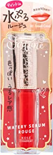FORTUNE(フォーチューン) KOSE ウォータリーセラム ルージュ 02 リキッドルージュ ティントルージュ口紅 美容液配合 水ぷる発色 うるみリップ フローラルチャームの香り スウィートコーラル 5.5mL