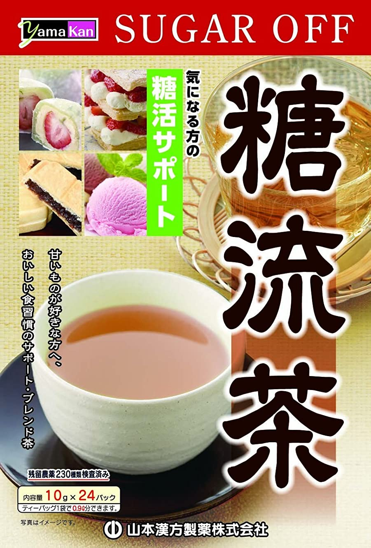 プロトタイプ子供時代主流山本漢方製薬 糖流茶 10gX24H