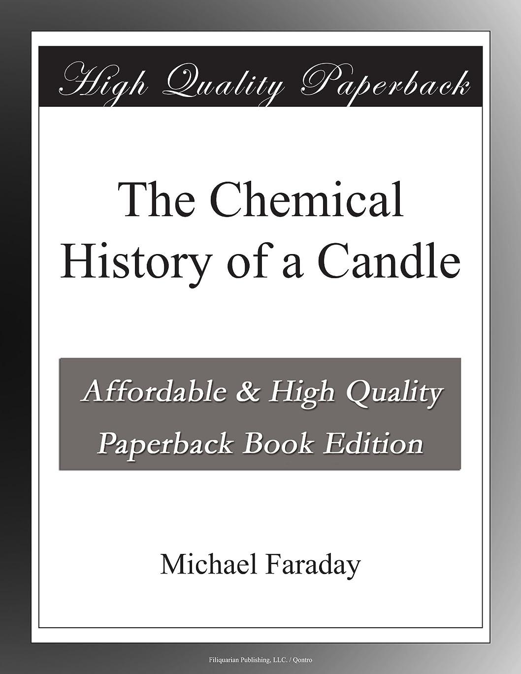 食欲お手伝いさんマークThe Chemical History of a Candle