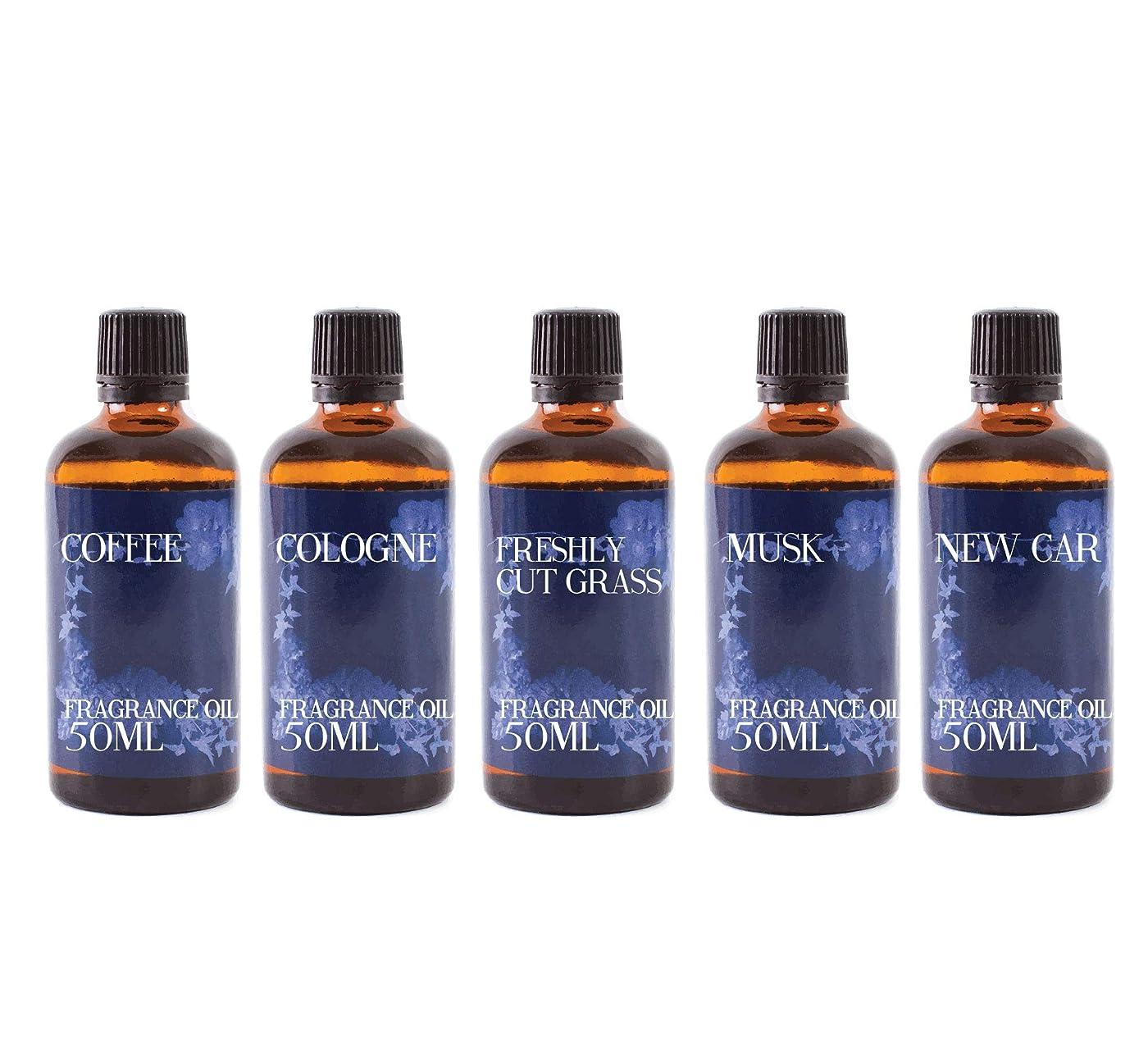 キルス教義オリエンテーションMystic Moments | Fragrant Oil Starter Pack - HIS - 5 x 50ml