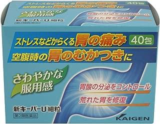 【第2類医薬品】新キーパーU細粒 40包