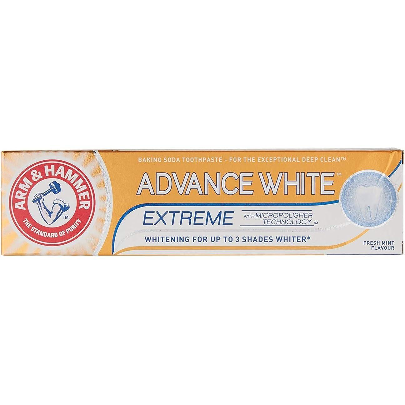 とティーム朝食を食べる返済Arm & Hammer Advance White Extreme Whitening Baking Soda Toothpaste 75Ml - Pack of 2 by Arm & Hammer