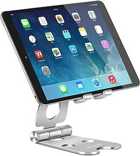 Adjustable Tablet Stand, PHOCAR Desktop Cell Phone Holder Aluminum Portable Folding Mounts with Anti-Slip Base for iPad, i...