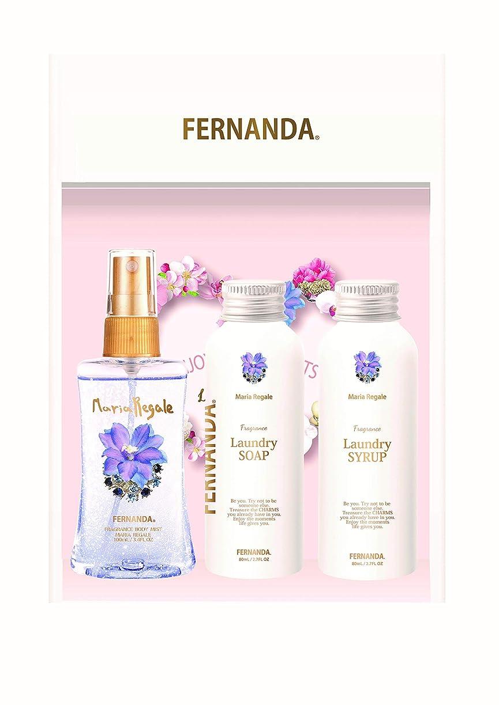 指定クリームデコードするFERNANDA(フェルナンダ)Mist & Laundry Soap & Laungry Syrup Gift Set Maria Regale (ミスト&ランドリーソープ & ランドリーシロップ ギフトセット マリアリゲル)