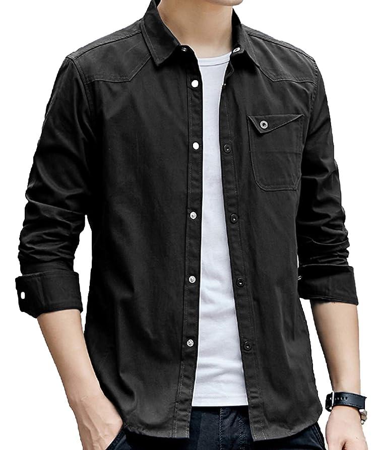 剥ぎ取る人口プロペラJ.STORE [ジェイストア] メタル ボタン シャツ メンズ ぼたん付き カジュアル コットン シャツ ポケットウエスタンシャツ