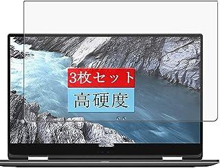 3枚 Sukix フィルム 、 Dell XPS 15 2-in-1 (9575) 2018年9月モデル 15.6インチ 向けの 液晶保護フィルム 保護フィルム シート シール(非 ガラスフィルム 強化ガラス ガラス ケース カバー ) 修繕版