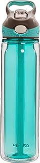 Contigo AUTOSPOUT 吸管帶水瓶,18盎司,Citron 海洋色 18oz WVB100A01