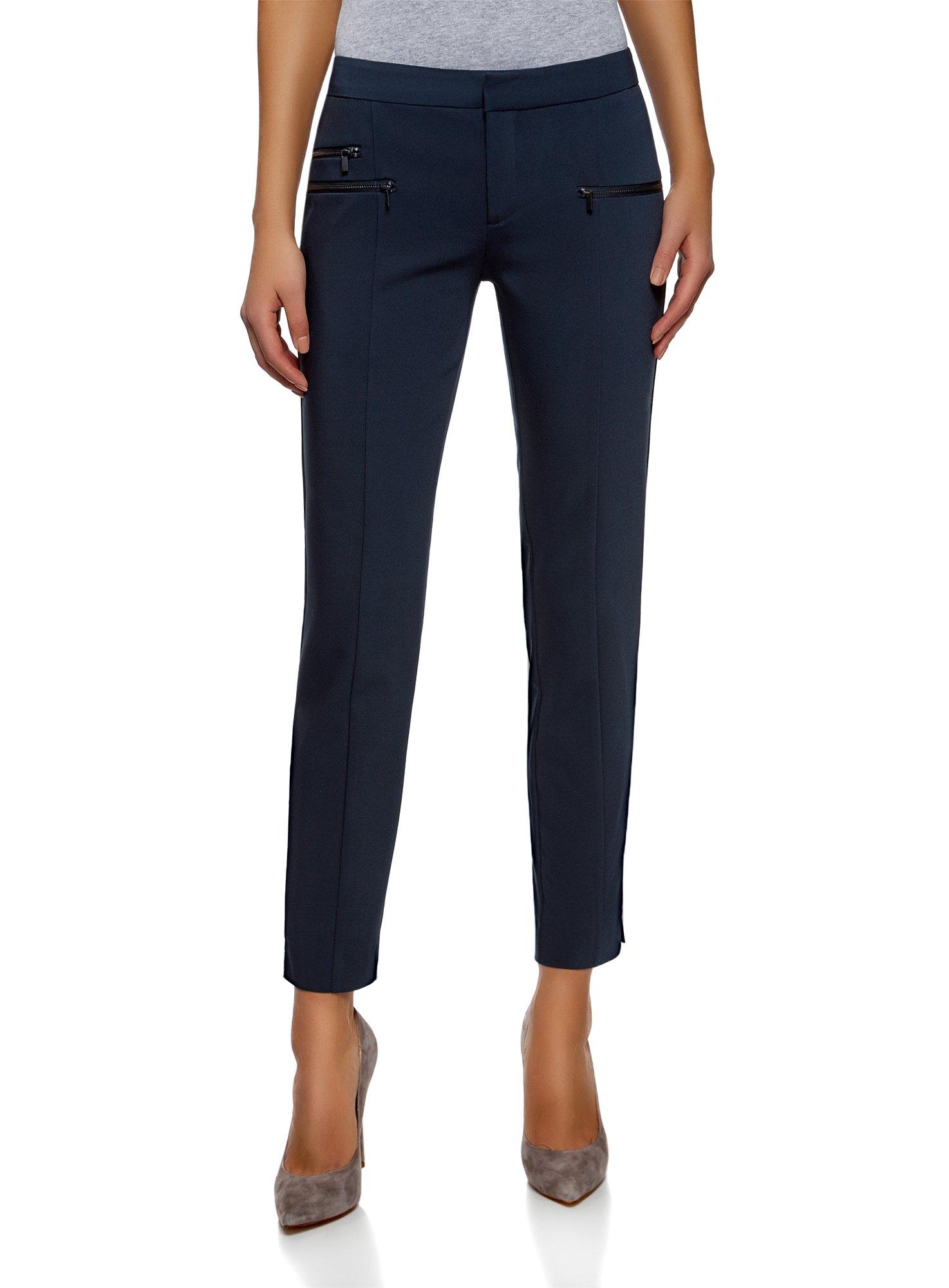 Femme Pantalon Slim Fit avec Zips Décoratifs