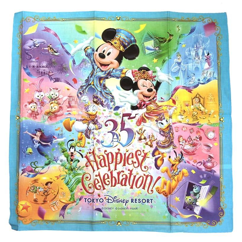 アルカトラズ島階層中央値ディズニー リゾート 35周年 Happiest Celebration ! バンダナ ミッキー ミニー ドナルド デイジー 他 大判 ハンカチ お弁当 用品 リゾート限定