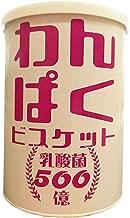 わんぱく 乳酸菌ビスケット アヤムラサキ 35g