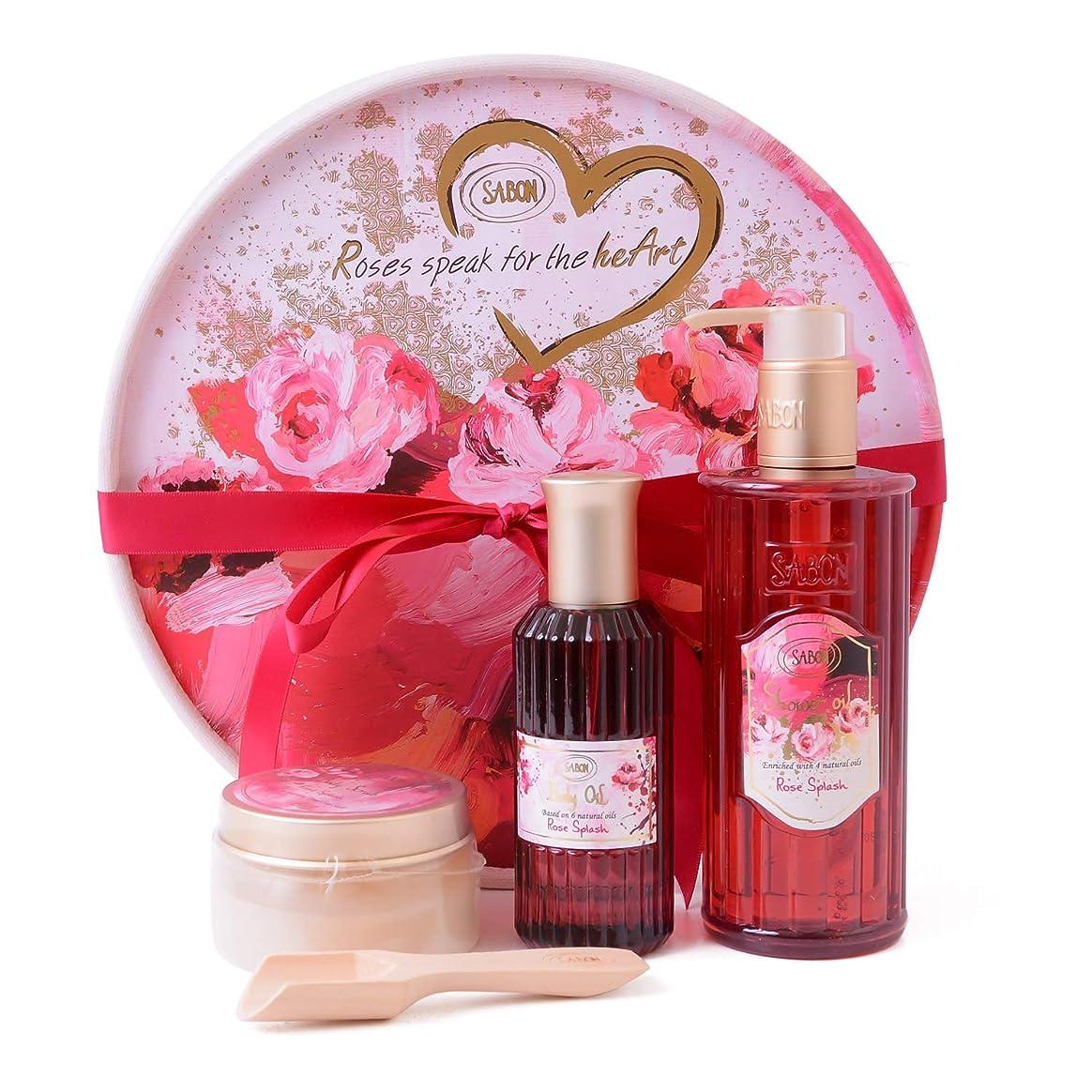 トライアスロン血色の良いファウル[サボン] SABON ギフトセット Roses speak for the heart シャワーオイル ボディスクラブ ボディオイル ショップバッグ付 (限定セット)