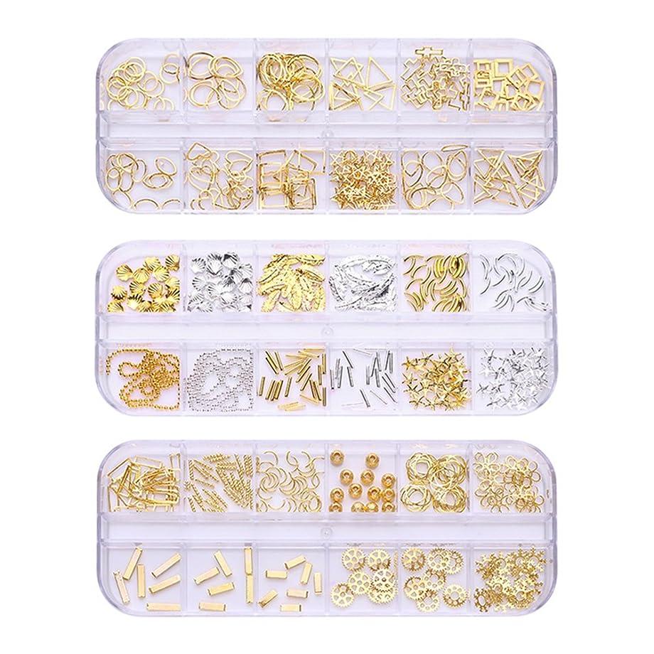 処方ハイキング蛾BORN PRETTY ネイルデコパーツ3ボックスセット ネイル フレームパーツ 12個口ケース入り 形いろいろミックス ヘアアクセ デコパーツ ミックス 手芸 ハンドメイド アクセサリー製作