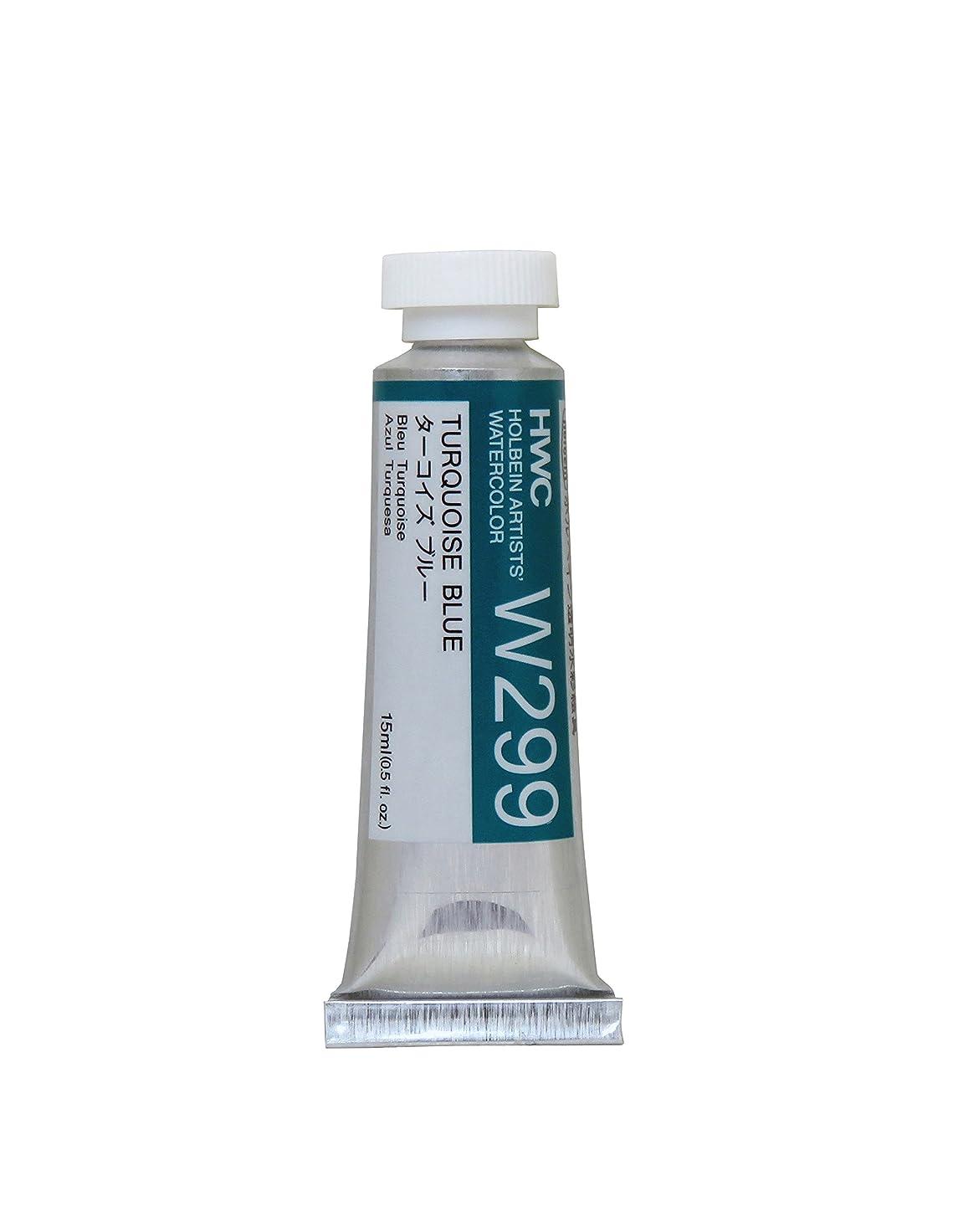 実行可能穀物スクラップブックホルベイン 透明水彩絵具 ターコイズブルー W299 15ml(5号)