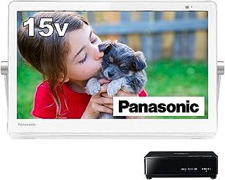 パナソニック 15V型 ポータブル 液晶テレビ インターネット動画対応 プライベート・ビエラ 防水タイプ ホワイト UN-15N9-W