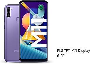 Samsung Galaxy M11 Dual SIM 32GB 3GB RAM 4G LTE (UAE Version) - Violet - 1 year local brand warranty