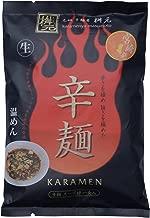 辛麺屋 桝元 辛麺 1食 149g