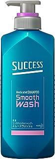サクセスリンスのいらない 薬用シャンプー 本体 400ml [医薬部外品] アブラ ワックス ニオイ 一発洗浄 髪きしまないシャンプー本体