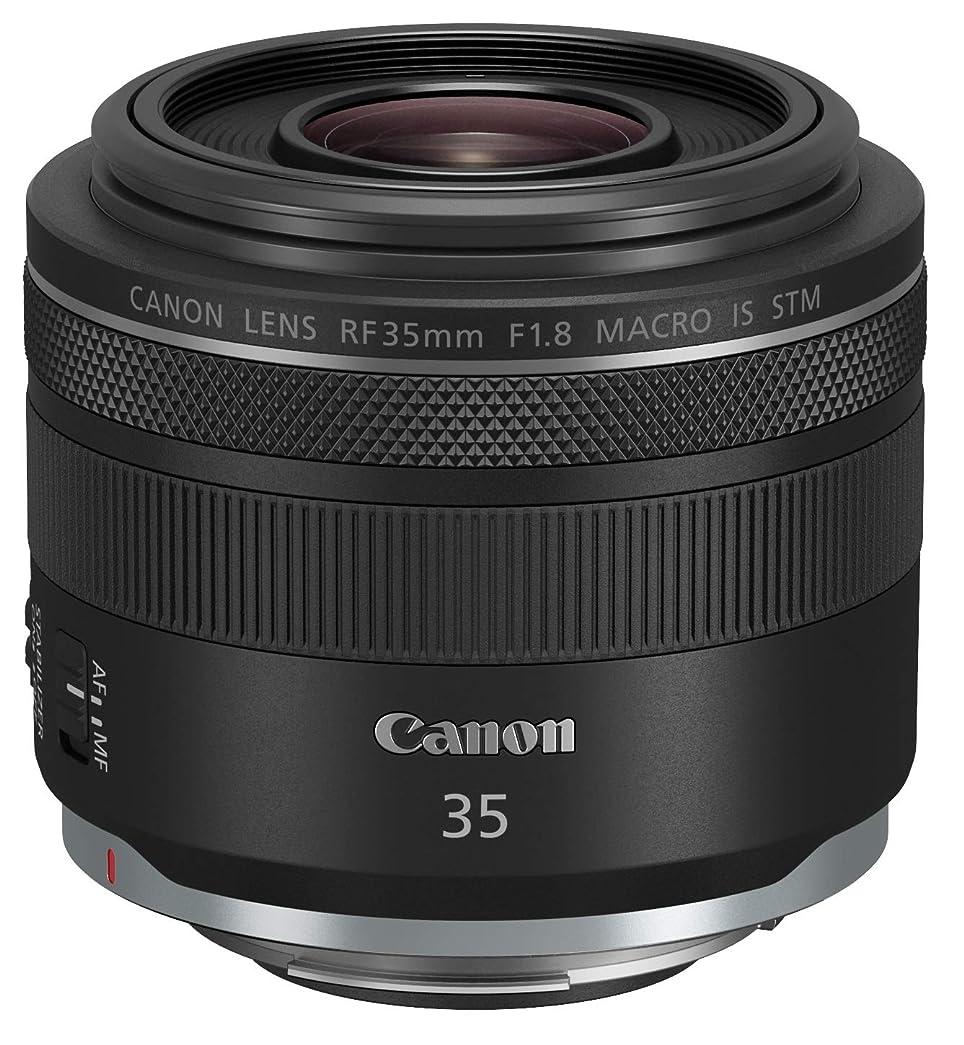 疑い者国歌整然としたCanon 単焦点広角レンズ RF35mm F1.8 マクロ IS STM EOSR対応 RF3518MISSTM