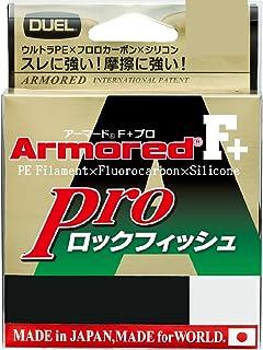 DUEL(デュエル) PEライン アーマード F+ Pro ロックフィッシュ 150M 0.6号/0.8号/1.0号/1.5号 ダークブラウン×オレンジマーキング