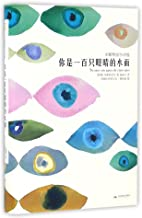 Selected Poems of Gabriela Mistral (Hardcover) (Chinese Edition)