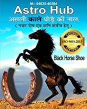 ASTRO HUB - Kale Godhe ki naal/Black Horse Shoe/ghore ki naal/Horse Shoe for Good Luck/Naal to Protect Your Home/Office from Evil Eyes,(Brown) /