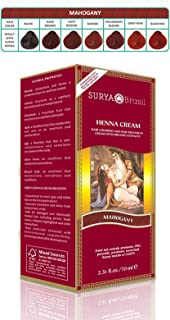 Surya Brasil Henna Cream Hair Coloring Mahogany – 2.31 fl oz