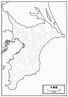 千葉県の白地図 A1サイズ 2枚セット
