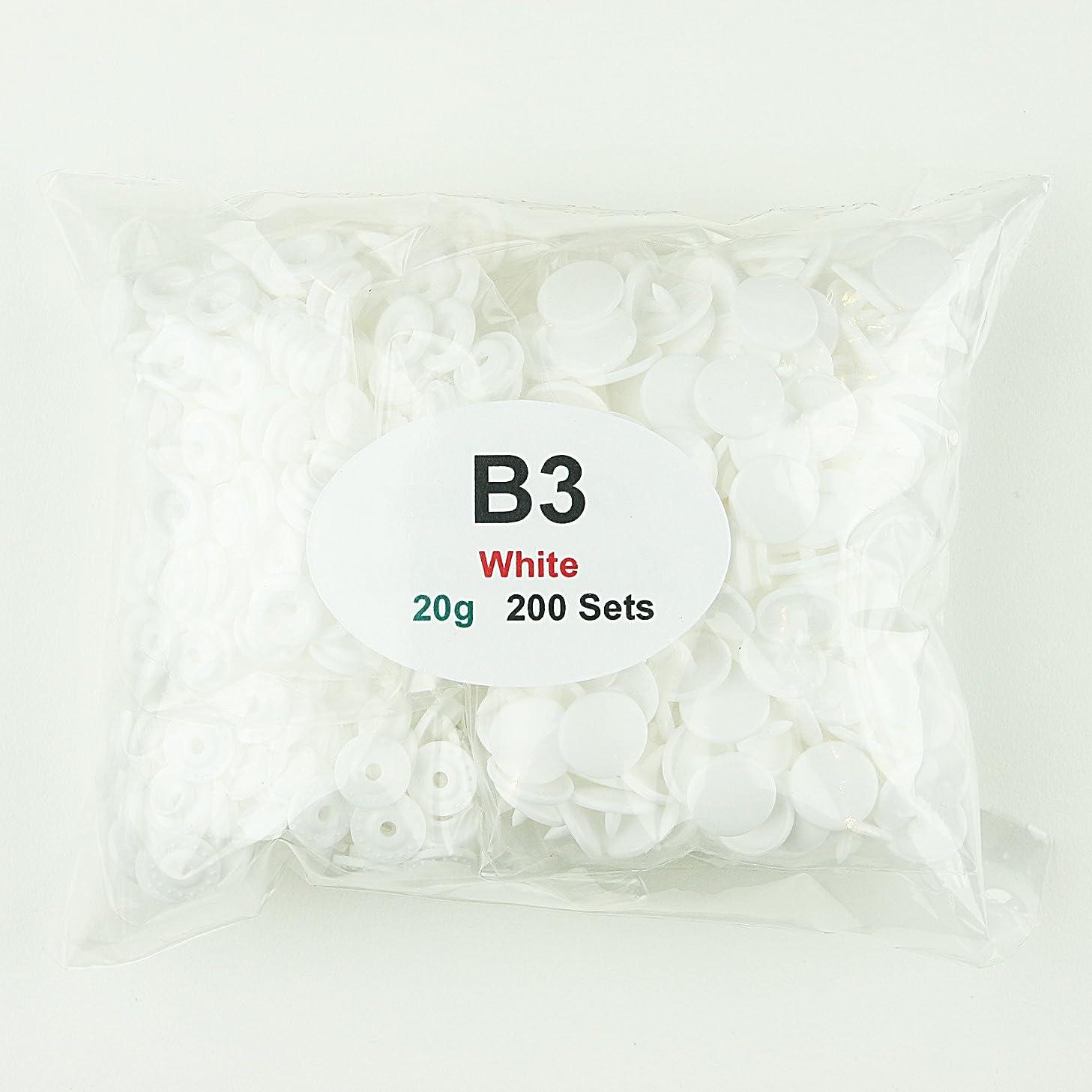 200 Sets of B3 Glossy WHITE - SIZE 20 (1/2
