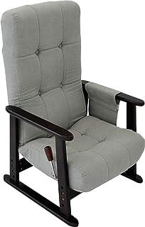 ヤマソロ 座椅子 リクライニング座椅子 チェア 宴 グレー 83-982