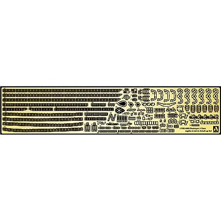 青島文化教材社 1/700 ウォーターラインシリーズ ディテールアップパーツ イギリス海軍 駆逐艦専用ディテールアップパーツセット プラモデル用パーツ