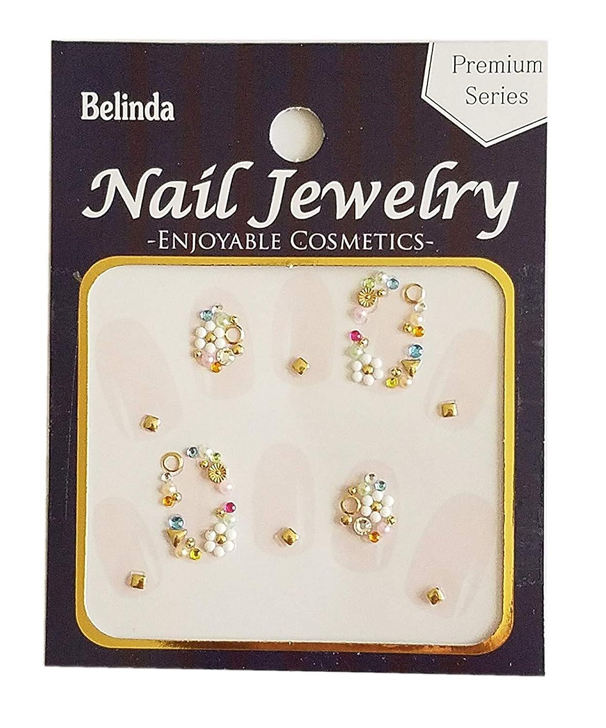 同時炭素忠誠Belinda Nail Jewels No.714