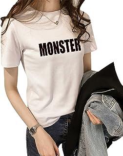 Ganghuo QMilch T-shirt à manches courtes et col rond pour homme et femme 4 tailles