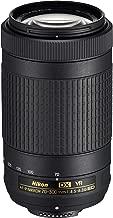 Nikon CRTNK70300KRB 70-300mm f/4.5-6.3G VR DX AF-P ED...