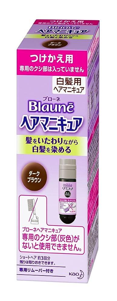 老朽化したゼリーセミナー【花王】ブローネ ヘアマニキュア 白髪用つけかえ用ダークブラウン ×20個セット