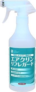 エアクリンリフレガード 消臭剤/無香料/500ml【強力消臭・抗菌・防カビ】(イカリ消毒)