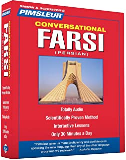 Pimsleur Farsi Persian Conversational Course - Level 1 Lessons 1-16 CD: Learn to Speak and Understand Farsi Persian with Pimsleur Language Programs (1)