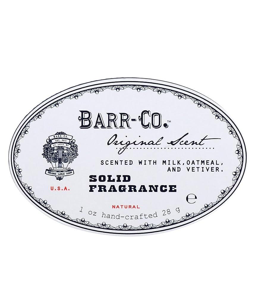 タンザニア上院盟主バーコ(BARR-CO.) ソリッドパフューム オリジナル 28g