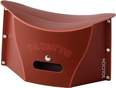 SOLCION 折りたたみ椅子 PATATTO mini (パタット ミニ) 高さ15cm ブラウン PM005