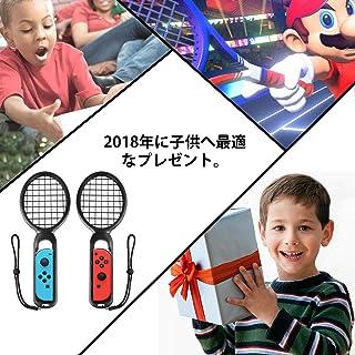 マリオテニス Nintendo Switch Joy-Con用 テニスラケット マリオテニス エースに対応 テニスゲーム 2点セット スイッチ ゲームハンドル [ブラック]