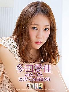 トライエックス 多田愛佳 2019年 カレンダー CL-237 壁掛け B3