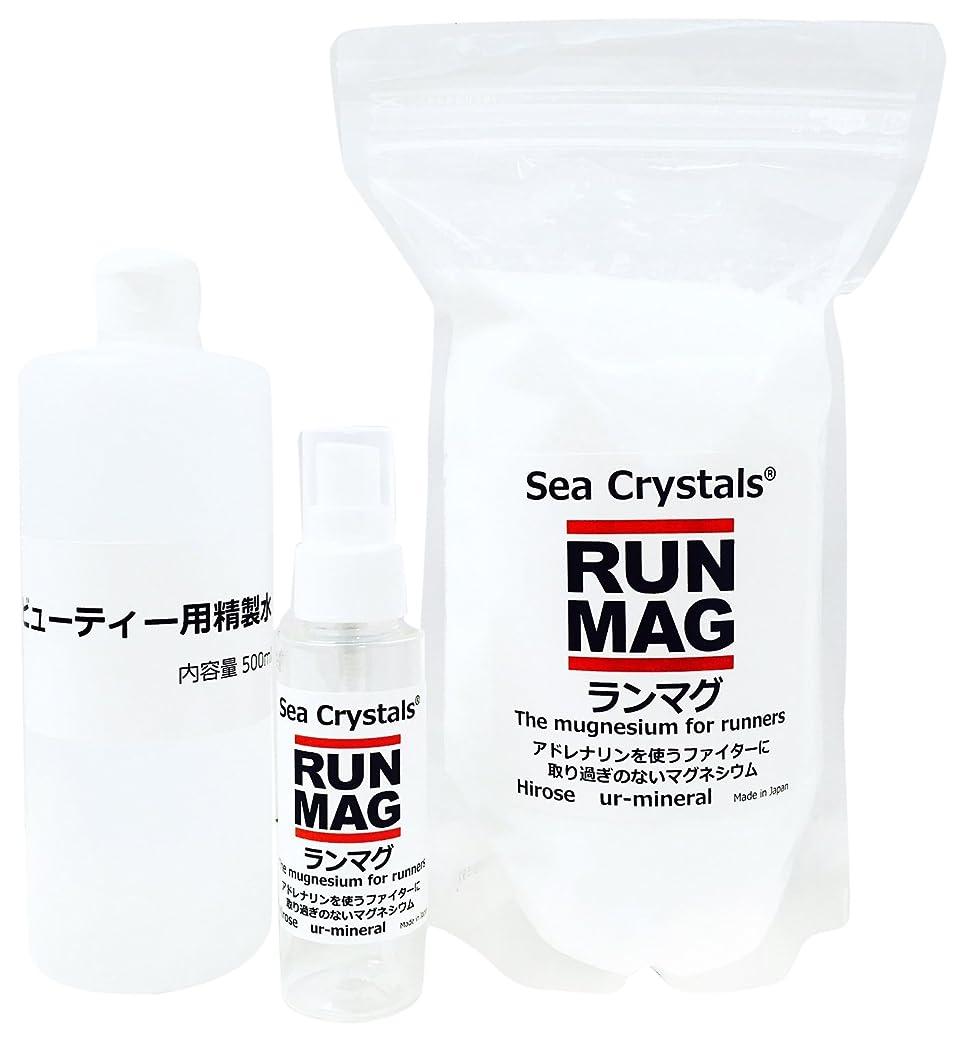 傘ご注意アストロラーベランマグ?マグネシウムオイル 500g 化粧品登録 日本製 1日マグネシウム360mg使用? 精製水付き