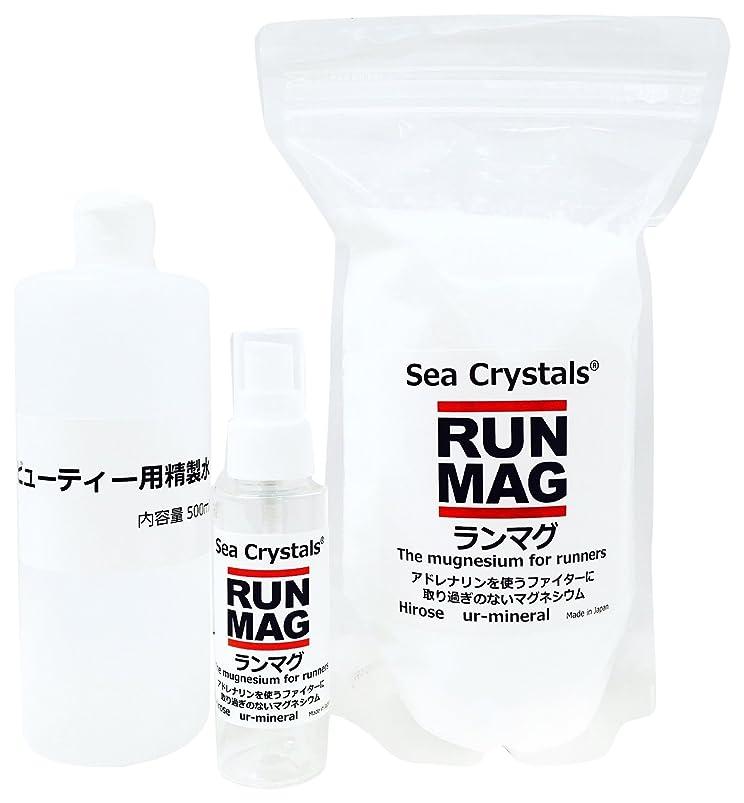 モールス信号明快有効化ランマグ?マグネシウムオイル 500g 化粧品登録 日本製 1日マグネシウム360mg使用? 精製水付き