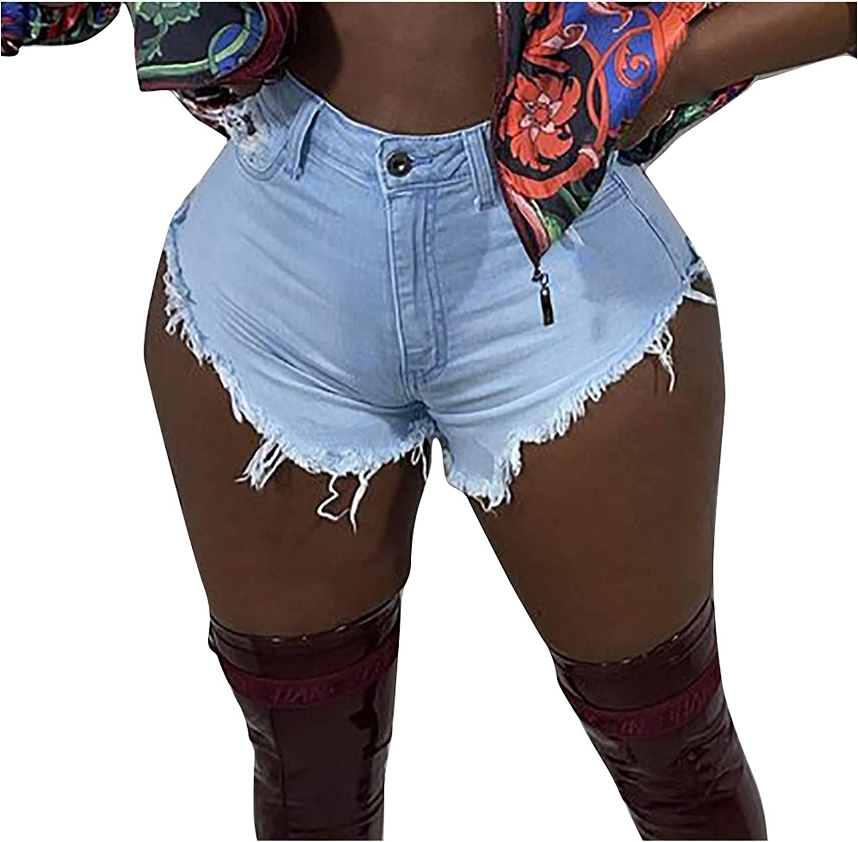 Womens Plus Size Denim Shorts Jeans High Waist Washed Frayed Raw Hem Tassels Ripped Stretch Hot Shorts
