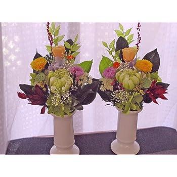 プリザーブドフラワー 仏花 お仏壇用 お盆 一対 白花器 付き
