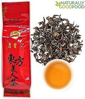Yan Hou Tang Organic Taiwan Dong Fang Mei Ren Oriental Beauty Oolong White Tea Red Jade Premium Class Pure Full Loose Leaf Royal Imperial Queen Victoria Naming Honey Flavor US FDA SGS Verified 75g