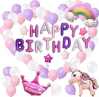 Lucky-day 80pcs 誕生日 飾り付け おしゃれ 豪華ピース 誕生日 かざりつけ 風船 誕生日 バルーン happy birthday風船