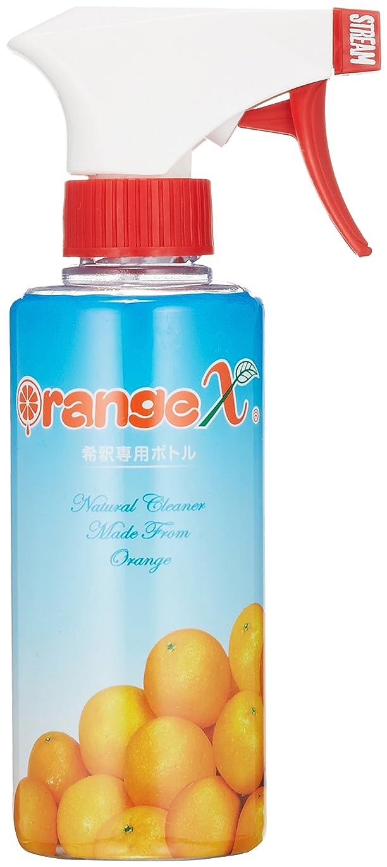 クロール遠え整然としたオレンジX 希釈専用スプレーボトル